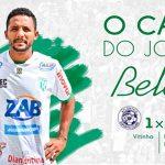 FUTEBOL: Vitória da Conquista vence Atlântico e lidera o Campeonato Baiano 2018