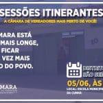 Câmara Municipal realizará Sessão Itinerante em São Sebastião