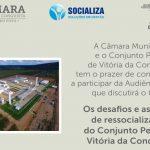 Câmara realiza audiência pública sobre o sistema prisional de Vitória da Conquista