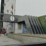 Conquista: Sine Bahia oferece dezenas de vagas de emprego nesta quinta-feira (17)