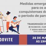 Câmara realizará audiência pública sobre apoio emergencial a artistas durante a pandemia