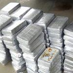 CONQUISTA: PRF apreende 105 kg de cocaína na BR 116