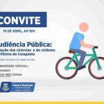 Situação das ciclovias é tema de audiência pública na próxima segunda-feira, 19