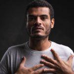 Marcos Marinho estreia AURA, seu primeiro álbum solo