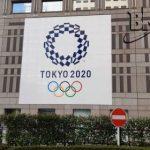 Governo anuncia estado de emergência em Tóquio e Jogos Olímpicos não terão público